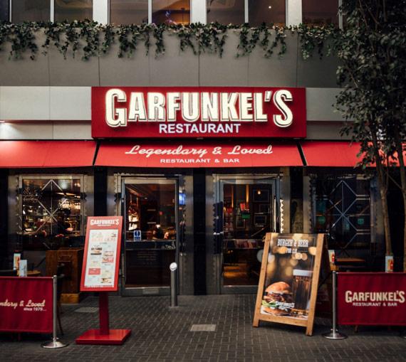 Garfunkels restaurant front door